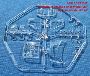 ACE72307   Ка-25ПС (поисково-спасательный)  ПРЕДЗАКАЗ (attach5 36067)