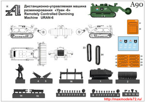 "AMinA90   Дистанционно-управляемая машина разминирования ""Уран - 6""      Remotely Controlled Demining Machine URAN-6 (attach1 33825)"