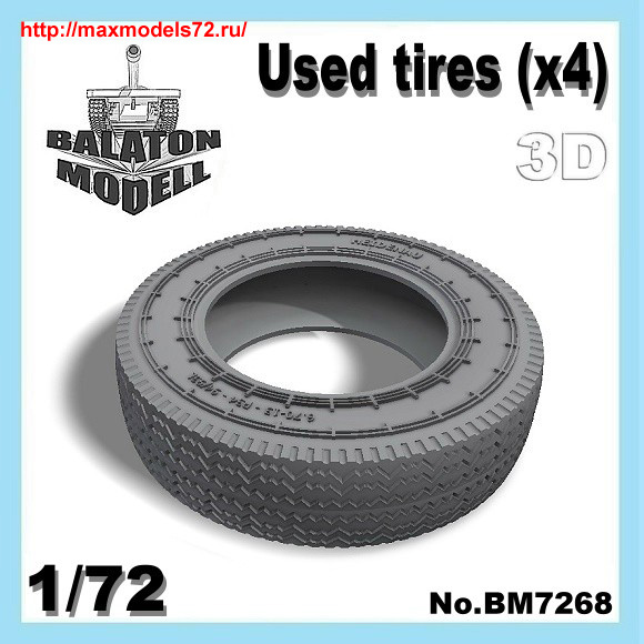 BM7268   Used tires set (4pcs.) (thumb33799)