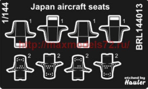 BRL144013   JAPAN seats (thumb35101)