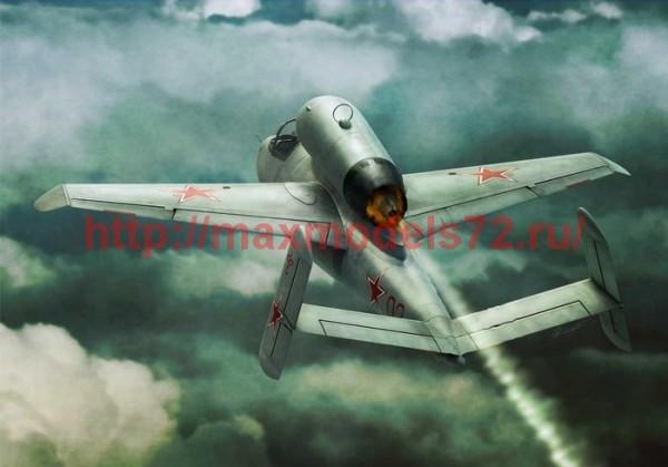 "BRP144006   He-162 A2 ""War prizes"" (thumb35032)"