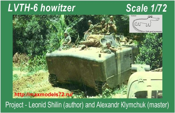 Croco72011   LVTH-6 howitzer (thumb33967)