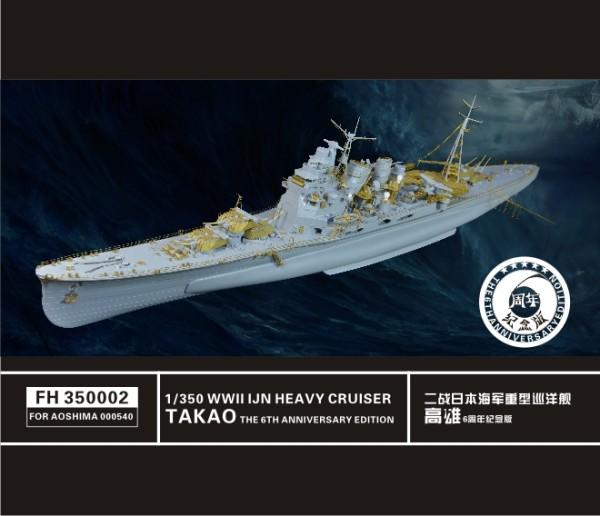 FH350002   WW II IJN Heavy Cruiser Takao(The 6th Anniversary Edition,For Aoshima 000540) (thumb32755)