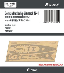 FH710035   German Battleship Bismarck 1941 (For Flyhawk FH1132) Wooden Deck (thumb33981)