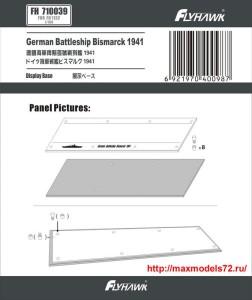 FH710039   German Battleship Bismarck 1941 Display Base(For Flyhawk FH1132) (thumb33987)