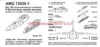 АМG 72020-1   «Эфир-1М» Контейнер радиационной разведки, пусковое устройство П-62-2 (attach1 40278)