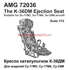 АМG 72036   Катапультное кресло К-36ДМ (thumb40266)