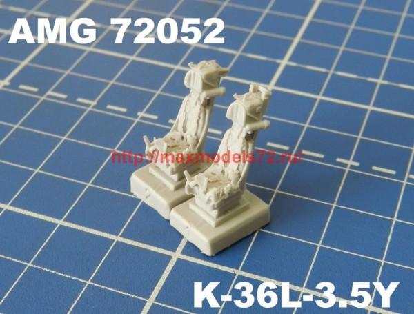АМG 72052   Катапультное кресло К-36Л 3.5Я (thumb40296)