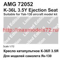 АМG 72052   Катапультное кресло К-36Л 3.5Я (attach1 40296)