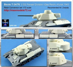 "GP#046    Конверсионный набор Т-34/76 дивизии ""Das Reich"" Курск -1943 (thumb34657)"