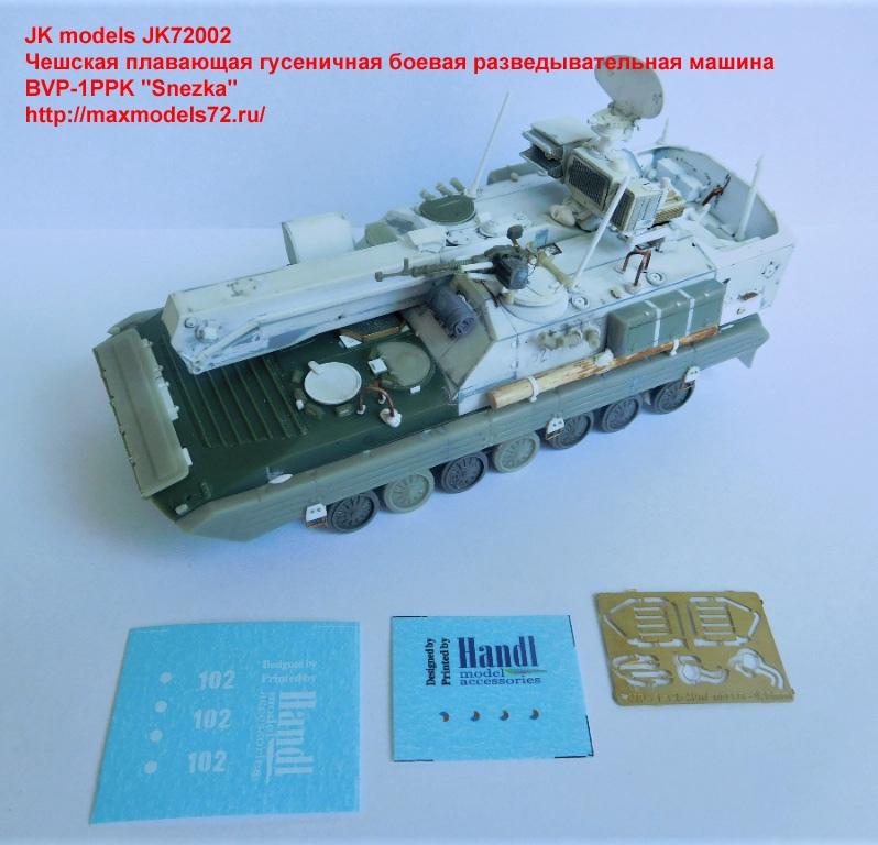 JK72002 BVP-1PPK Snezka