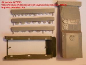 JK72003  Чехословацкая бронированная медицинская машина  AMB-S (attach2 33961)