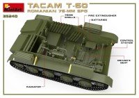 MA35240   Romanian 76mm self-propelled gun Tacam T-60. Interior kit (attach2 39876)
