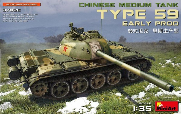 MA37026   Type 59, early prod. Chinese medium tank (thumb39762)