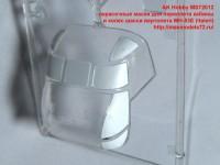 MS72012 — окрасочные маски для переплета кабины и колес шасси вертолета MH-53E (Italeri) (attach7 38569)