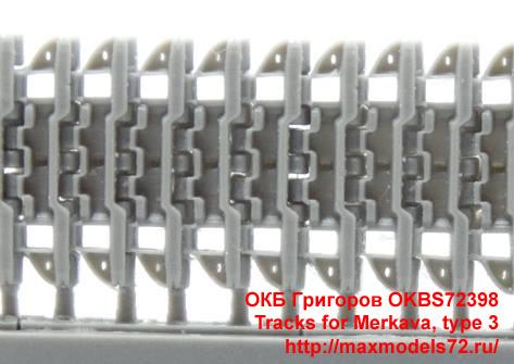 OKBS72398   Tracks for Merkava, type 3 (thumb35783)