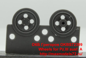 OKBS72399 Wheels for Pz.III ausf. A (thumb35788)