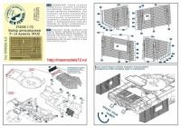 Penf72096 1:72 Набор деталировки Т-14 Армата (ФТД)   1:72 PE detailing T-14 ARMATA (attach2 34092)
