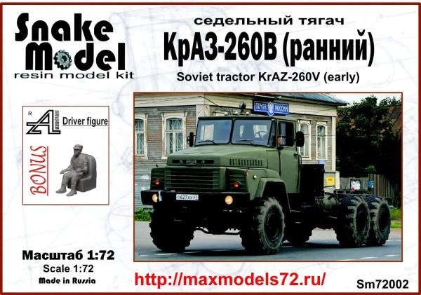 SM72002_11