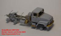 SM72002   Soviet  tractor unit KrAZ-260V (attach1 33573)