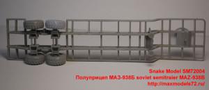 SM72004   Полуприцеп МАЗ-938Б soviet semitraier MAZ-938B (attach7 38376)