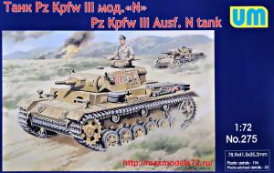 UM275   Tank PanzerIII Ausf N (thumb34032)