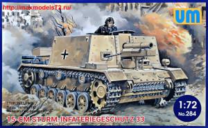 UM284   15-cm Sturm-Infateriegeschutz 33 (thumb34036)