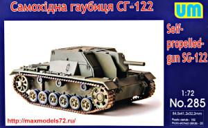 UM285   Self-propelled gun SG-122 (thumb34038)