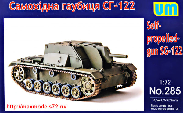 UM285   Self-propelled gun SG-122 (thumb34038)