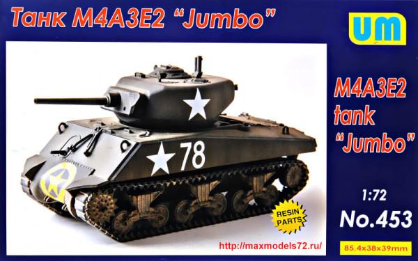 "UM453   M4A3E2 tank ""Jumbo"" (thumb34042)"