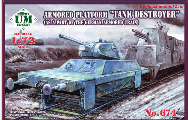 "UMT674   Armored platform ""Tank destroyer"" (as a part of a german armored train) (thumb34044)"