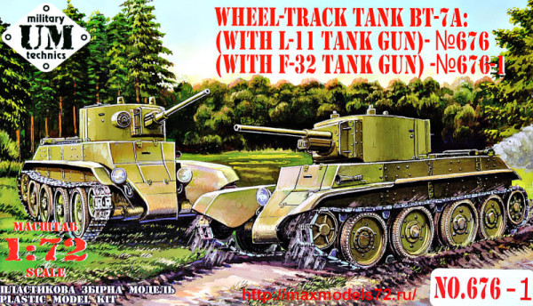 UMT676-01   Wheel-track tank BT-7A with F-32 tank gun (thumb34049)