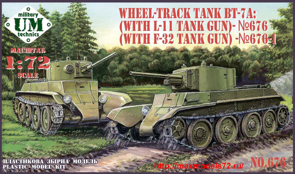 UMT676   Wheel-track tank BT-7A with L-11 tank gun (thumb34046)