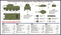 UMT676   Wheel-track tank BT-7A with L-11 tank gun (attach1 34046)