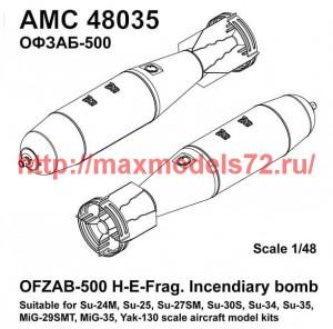 АМС 48035   ОФЗАБ-500, оскологно-фугасно-зажигательная авиабомба калибра 500 кг (в комплекте две бомбы). (thumb40319)