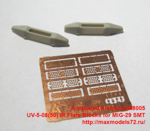 A-squared48005   UV-5-08(50) IR Flare Blocks for MiG-29 SMT. (thumb40506)