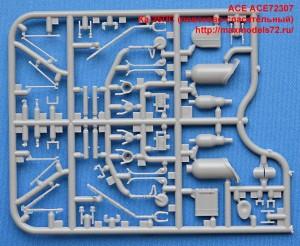 ACE72307   Ка-25ПС (поисково-спасательный)  ПРЕДЗАКАЗ (attach4 36067)