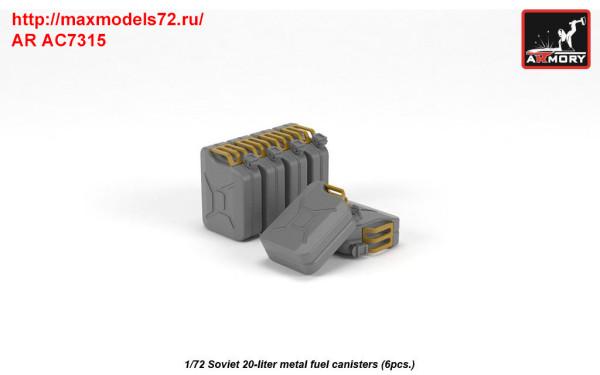 AR AC7315   1/72 Soviet 20l canisters (6pcs.) (thumb36193)