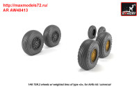 AR AW48413   1/48 BAC TSR.2 wheels w/ weighted tires, type «b» (attach1 36163)