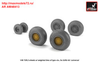 AR AW48413   1/48 BAC TSR.2 wheels w/ weighted tires, type «b» (attach2 36163)