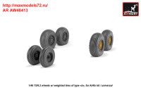 AR AW48413   1/48 BAC TSR.2 wheels w/ weighted tires, type «b» (attach3 36163)