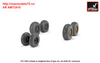 AR AW72415   1/72 BAC TSR.2 wheels w/ weighted tires, type «b» (attach3 36188)