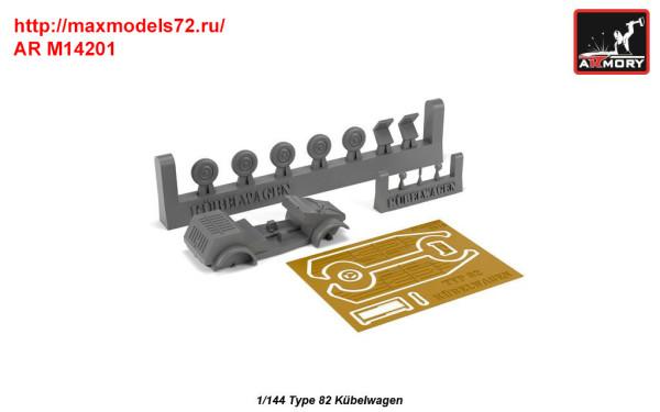 AR M14201   1/144 Type 82 K?belwagen (thumb36196)