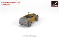 AR M14201   1/144 Type 82 K?belwagen (attach4 36196)