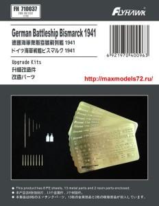 FH710037   German Battleship Bismarck 1941 Photo-etching Sheet (For Flyhawk FH1132) (thumb33979)