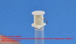"""GP#041   Сирийская противоракетная система оптико-электронного подавления """"Sarab-1"""" (attach1 33969)"""
