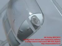 MS72012 — окрасочные маски для переплета кабины и колес шасси вертолета MH-53E (Italeri) (attach6 38569)