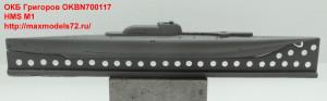 OKBN700117   HMS M1 (attach1 34839)