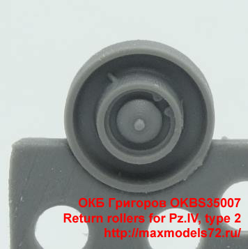 OKBS35007   Return rollers for Pz.IV, type 2 (thumb34716)