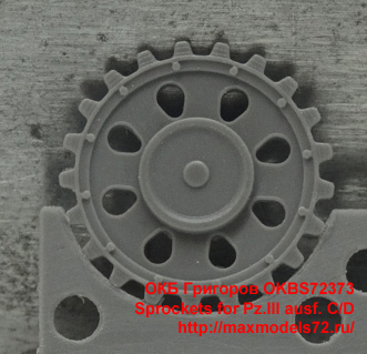 OKBS72373   Sprockets for Pz.III ausf. C/D (thumb34847)